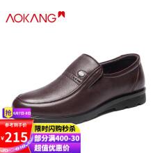 奥康(Aokang)头层牛皮套脚圆头舒适耐磨商务休闲皮鞋193211098/G93211098黑色43码