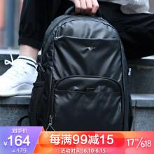 七匹狼双肩包背包男女14/15.6英寸笔记本休闲运动商务韩版潮流包 黑色L92434021A-01C