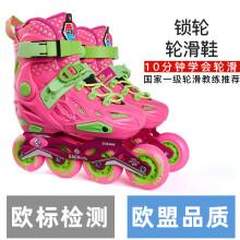 屹琪(YIQI)专业儿童锁轮可调平花溜冰鞋男女轮滑鞋滑冰旱冰鞋直排轮套装 粉色原厂套装 L码(可调码数36-39)