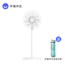 8点:荣耀亲选 FL12136DRR 自然风风扇