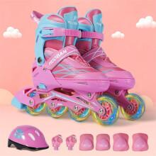 京东超市运动伙伴 溜冰鞋儿童闪光轮滑鞋男女滑冰旱冰鞋全套装可调节直排滑冰鞋  HB6802粉蓝色