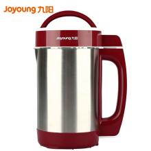 九阳(Joyoung)豆浆机1.2L无网全钢家用多功能易清洗 304级不锈钢DJ12B-A603DG