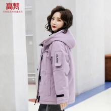 高梵(GOLDFARM)羽绒服女 2020年杜邦面料工装短款冬季白鸭绒外套潮 气泡紫 M