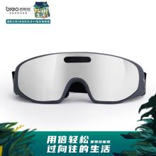 倍轻松(breo)儿童护眼仪iSee100 儿童眼部按摩器 学生眼部护眼仪 按摩器按摩仪 理疗护眼仪【向往的生活】