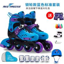 轮滑鞋儿童全套装滑冰旱冰溜冰鞋男童女童初学者可调锁轮滑轮冰鞋 蓝色A3标准套装 M码32-35(适合4-8岁)