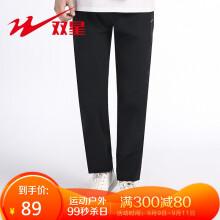 双星运动裤男夏季透气轻薄男裤休闲时尚男士裤子舒适卫裤 BD27002M 黑色 XL 冰丝薄款-藏蓝
