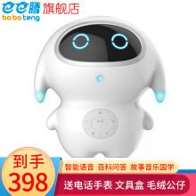 巴巴腾(BABATENG) 巴巴腾人工智能机器人儿童AI语音对话益智故事机英语翻译教育学习机遥控玩具 小腾A1机器人 官方原装正品