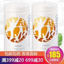 京东国际优莎娜(usana) 优莎娜深海鱼油活力奥米茄 omega3鱼油56粒 奥米茄鱼油加拿大版2瓶