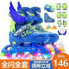 溜冰鞋儿童男女套装 8轮闪光轮滑鞋可调节大小旱冰鞋初学者滑冰鞋 LONGFENG 蓝色全套(含护具头盔背包) M码:适合35-38码(7-14岁)八轮全闪