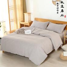故道名梭老粗布四件套 纯棉粗布床单被罩枕套全棉床品全棉加厚加大 可机洗水洗适用双人床 四件套床上用品 然-烟波浩渺 四件套:适用1.8-2.0m床(被套2×2.3m)