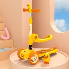 京东超市乐的(Luddy)儿童滑板车 2-8-12岁小孩宝宝可坐单脚踏二合一滑滑车溜溜车 1053小黄鸭