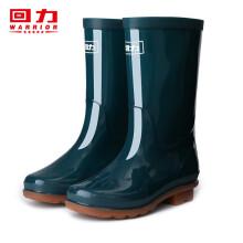 回力雨鞋女士时尚雨靴水鞋水靴户外防水防滑耐磨舒适套鞋HL853中筒墨绿色36码