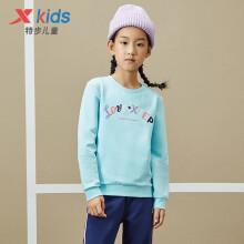 特步(XTEP)童装中大童套头卫衣女童圆领打底运动上衣 679124209014 天兰 140cm