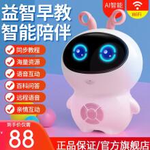 诺摩客(NOMOKE) AI儿童人工智能机器人早教机男女孩陪伴玩具小白小胖胡巴高科技wifi小谷 小小白旗舰版粉色【智能WIFI+海量内容】