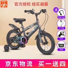 好孩子(gb) 儿童自行车男童女童单车2-3-4-6岁童车12/14/16英寸宝宝脚踏车小孩山地车 黑色 GB56Q-H-R203G 12英寸