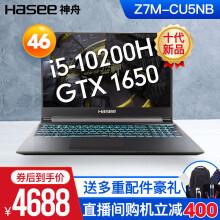 神舟战神Z7/Z7M/G7/8/9/10代i5/i7GTX1650/1660Ti窄边框游戏笔记本电脑 Z7M-CU5NB:i5-10200H/8/512