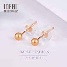 爱迪尔珠宝IDEAL 18K金耳钉女耳饰泡灯时尚彩金 玫瑰金