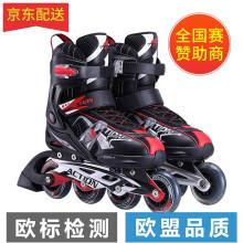 动感(ACTION) 溜冰鞋可调尺码成人男女旱冰鞋滑冰鞋轮滑鞋 125F 黑红 L/40-43码可调