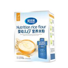 英吉利米粉0度小米营养米粉辅食婴儿米糊宝宝米粉225g初期-36个月 0度胡萝卜225克
