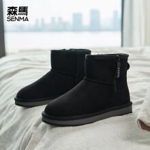 森马 Senma 时尚潮流韩版百搭女鞋保暖加绒套脚雪地靴舒适防滑耐磨高筒靴女靴 720415508 黑色 38码