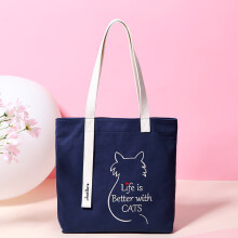 欧时纳(JUST STAR)包包女包大容量单肩包时尚休闲购物袋韩版帆布包托特包 085俏皮蓝