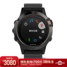 佳明(GARMIN)Fenix5光学心率GPS多功能北斗气压高度计三星定位登山跑步智能运动手表游泳户外中文普通版