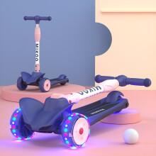 京东超市优赫 儿童滑板车宝宝可站人折叠滑滑车闪光轮小孩踏板车溜溜车3-6-12岁儿童玩具车