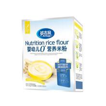 英吉利米粉0度小米营养米粉辅食婴儿米糊宝宝米粉225g初期-36个月 0度钙铁锌225克