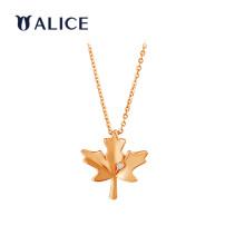 ALICE爱丽丝珠宝 枫叶系列18K金钻石吊坠 彩金项链女锁骨链挂坠 枫叶18K金钻石吊坠