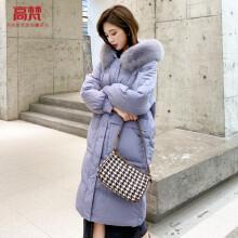 高梵(GOLDFARM)羽绒服女 2020年真毛领仙气中长款时尚修身秋冬外套潮 暮光紫 L