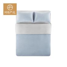 网易严选 天竺棉全棉针织拼色四件套 裸睡套装床上用品床单床笠被套枕套 【蓝灰】1.5m床:适用2mx2.3m被芯 床笠款