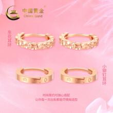 中国黄金-18k金圆环耳环送朋友送闺蜜(定价) 小铆钉