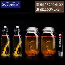 喜碧(scybe)玻璃瓶泡药泡酒杨梅酒瓶子专用加厚自酿酒坛子密封罐家用 泡酒罐3.2Lx2+1.1L泡酒瓶x2