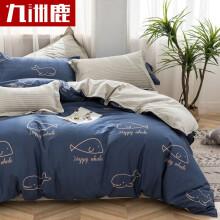 九洲鹿 套件家纺 全棉亲肤保暖高支床上用品斜纹印花四件套 床单被套枕套 鲸鱼 1.5/1.8米床 被套 200*230cm