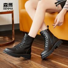 森马 Senma 防滑耐磨时装靴女英伦风系带厚底皮靴时尚潮流高帮马丁靴女620313307 钢琴黑 37码