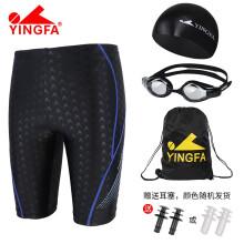 英发(YINGFA)男士游泳套装超值 防鲨鱼皮五分泳裤 泳镜 泳帽 五件套装 Y3030-TCD 黑蓝 XL