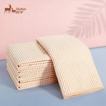 京东超市 欧孕 婴儿隔尿垫可洗护理垫宝宝尿垫防水竹纤维月经垫 五彩条纹  80x100