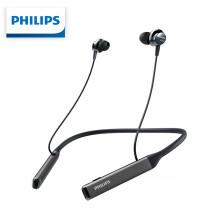 飞利浦/PHILIPS PN505 无线蓝牙耳机 ANC智能主动降噪颈挂式商务耳机 Hi-Res高保真音质 苹果安卓手机通用    539元