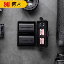 柯达(Kodak)相机电池盒 SD/TF卡收纳盒 佳能尼康索尼相机电池保护盒 (可装电池*2+SD卡*2+TF卡*2)黑色