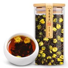陌上花开 菊花普洱胎菊花茶 玻璃包装 29.8元(需用券)