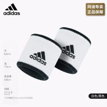 Adidas阿迪达斯吸汗护腕 男女运动健身手腕护具网球羽毛球篮球擦汗护手腕 短款白色护腕FK0911