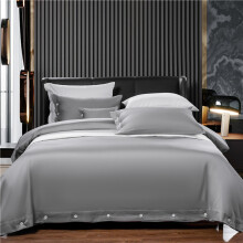 unalice酒店床上四件套纯棉60支素色全棉80支套件被套床单约简纯色1.51.8米 钮扣款 浅灰 1.8m床(配200*230被套)