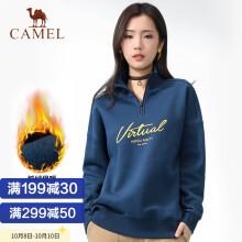 骆驼(CAMEL) 加绒运动外套女士立领拉链开衫休闲潮流卫衣 J0W1ULL115 藏蓝 S