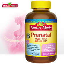京东国际Nature Made天维美 美国进口 孕妇综合维生素+DHA液体软胶囊 165粒 补充多种维生素 矿物质