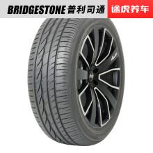 普利司通汽车轮胎途虎品质包安装 ER300 205/55R16 91V适配卡罗拉菲翔