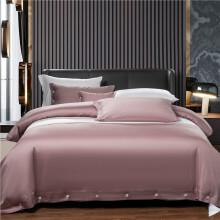 unalice酒店床上四件套纯棉60支素色全棉80支套件被套床单约简纯色1.51.8米 钮扣款 紫豆沙 1.8m床(配200*230被套)