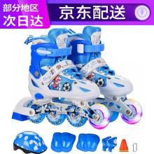 乐士ENPEX溜冰鞋儿童全套装轮滑鞋可调闪光直排轮小孩初学者旱冰鞋男女滑冰鞋 套装 蓝色 171 M(35-38)