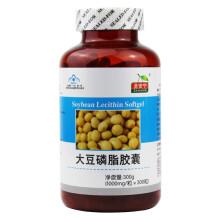 圣安宁 大豆磷脂胶囊1000mg*300粒/瓶 8瓶