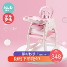 【餐桌+餐椅】可优比(KUB) 宝宝餐椅多功能婴儿餐椅吃饭餐桌椅儿童学习书桌座椅学坐椅 芭比粉(用至8岁)