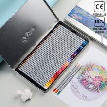 马可(Marco)7100-72TN Raffine系列 72色彩色铅笔/填色笔/彩铅 铁盒装